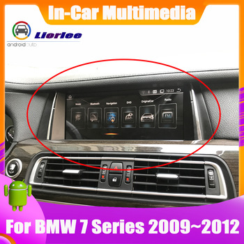 gps android bmw 7