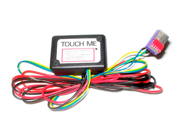 touch me interruptor oculto